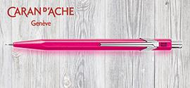 カランダッシュ シャーペン 0.7mm
