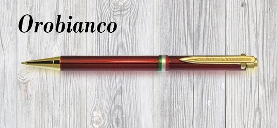 オロビアンコ シャープペン 0.5mm
