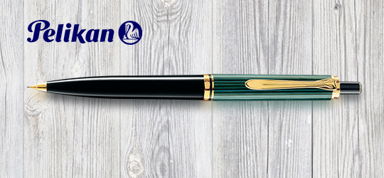 ペリカン シャーペン 0.7mm