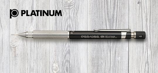 プラチナ シャーペン 0.7mm