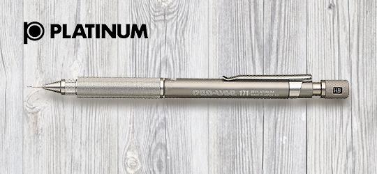 プラチナ シャープペン 0.3mm